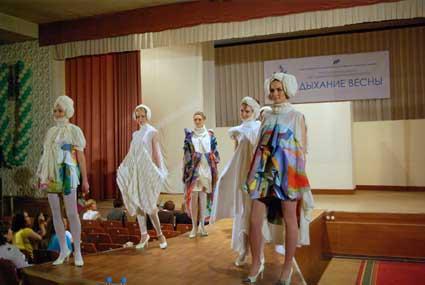 Нижегородский колледж дизайна одежды